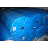 Moisture Proof Polypropylene Woven Fabric Roll , Offset Printing Woven Poly Fabric Manufactures
