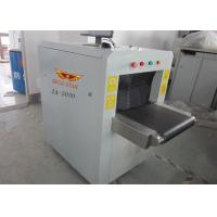 0.22 M / S Security Baggage Scanner With 0.0787mm Metal Line Wire Resolution Manufactures