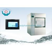 Micro Computer Control System Double Door Autoclave With Water Ring Vacuum Pump Manufactures