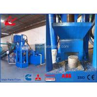 Strong Force Scrap Metal Hydraulic Sawdust Briquette Press Machine WANSHIDA Manufactures