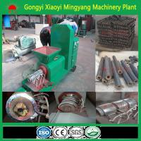Best quality no any binder screw type wood charcoal briquette machine from agricultural waste Manufactures