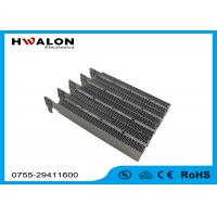 Quality Custom Dimension PTC Air Heater Element With PTC Inserted For Body Dryer for sale