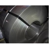 Professional Cold Rolled Stainless Steel Coil , Cold Rolling Of Steel Sheet Coil Manufactures
