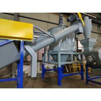 Low Noise Pet Bottle Washing Plant , Industrial Plastic Friction Washer Manufactures