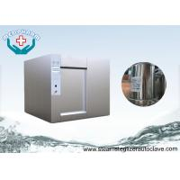 Hot Water Shower Sterilizer Autoclave With Leak Test  Function For Ampoules and Vails Manufactures