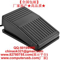 China USB Foot Switch HID Pedal Controller Button FS2-P on sale