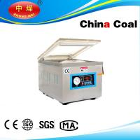 chinacoal07DZ260T Vacuum Packaging Machine Manufactures