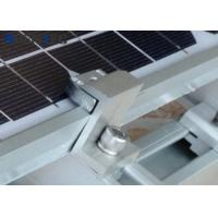 PV End Clamp Solar Roof Mount System 6063- T5 Aluminium Extruded Profiles Manufactures