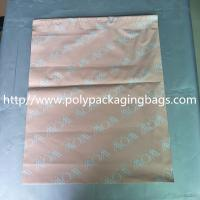 China Custom Destruction Strong Viscosity Seal Courier Bag Green Dyeing Net Merchant Clothing Express Package Plastic Bag on sale