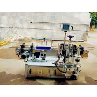 Buy cheap Adhesive Sticker Automatic Eyedrops Round Bottle Labeling Machine 1200W from wholesalers