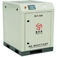 Rotary Type Air Compressor 30HP 22Kw 2.5 - 3.8 M3 / Min With Mann Filter Manufactures