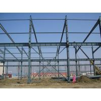 China High quality steel structure warehouse on sale