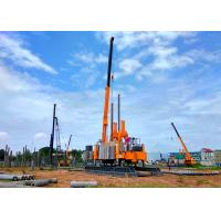 CE Standard Hydraulic Jack In Piling Machine , Low Vibratory Pile Driver Manufactures