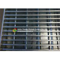 LTA / HDB Vehicular Heavy Duty Steel Grating For 70 X 6 Bearing Bar Size Manufactures