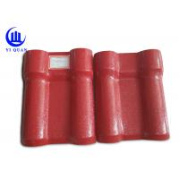 Spanish Style Plastic Roof Panle Construction Material Synthetic Resin Roof Tile Manufactures