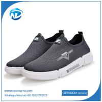 Good Quality Factory Price Wholesale  Shoes Nice Design Breathable Lazy Shoes Manufactures