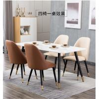 China Senmeiyuan luxury High Back Leather Dining Room Chairs With Metal Legs customized on sale