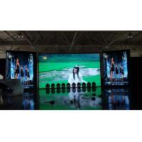 China Rental HD video P3.91 LED stage screen display Wifi 3g ultra clear vision, 3840HZ, for concerts, stage theater on sale