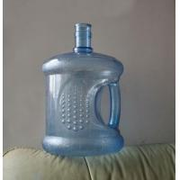 3 Gallon water container , Three Gallon Water Bottle with handel Manufactures