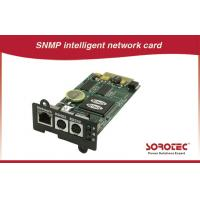 China SNMP card UPS Accessories benefit for automatization and network management on sale
