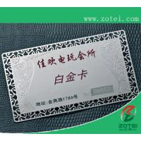 silver card,80*50*0.36mm Manufactures