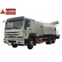 Low Heat Loss Water Tank Truck Dust Suppression Gravitational Dust Collection Manufactures