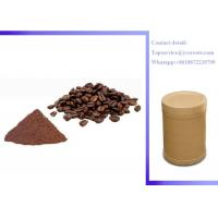 China Pharmaceutical Raw Materials Natural Cocoa Extract Theobromine 6-20% For Medcine on sale