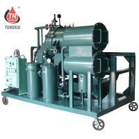 China Explosion Proof Light Diesel Oil Water Separator Waste Oil Refinery Machine on sale
