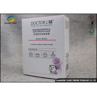 China Facial Mask Cosmetic Packaging Boxes / Custom Cardboard Paper Box on sale