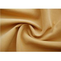 Quality Polyester Microfiber Peach Skin Fabric Home Textile Fabric for Bedding , Curtain , Upholstery for sale