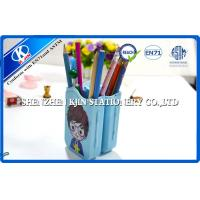 China Plastic Folding Girls Plain Pencil Cases , Small Personalised Pencil Case on sale