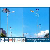 Solar Energy Single Arm Outdoor Street Lamp Post  for Street Lighting Manufactures