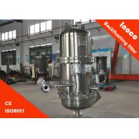 BOCIN Self-Cleaning Automatic Backflushing Filter , Motorcycle Oil / Hydraulic Oil Filter Manufactures