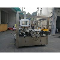 High Speed Rotary Sticker Labeling Machine With Filling Machine Options Belt Manufactures