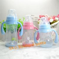 2018 BPA free Factory direct sale neonatal multi-purpose bottle mouth wide Manufactures
