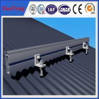 Home or commercial roof solar mounting bracket,Asphalt Shingles mount,pv mounting system Manufactures