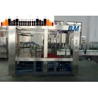 Fizzy Water / Soft Drinks PLC Based Automatic Bottle Filling System 200mL - 1.5L Manufactures