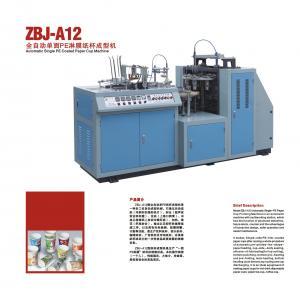 China ZBJ-A12 Automatic single PE Paper Cup Machine on sale