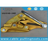 30KN Light Weight Aluminum alloy Wire Pulling Grip Clamp for 150-240mm2 ACSR Manufactures