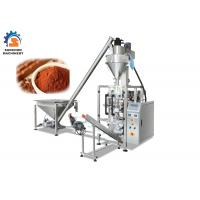 Flour Semi Automatic Packaging Machine Colorful Touch Screen Control Manufactures