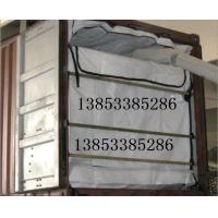 China 20FT Dry Bulk Container Liner on sale