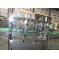 Purified Drinking Water Bottling Plant Water Filling Line Stainless Steel Manufactures