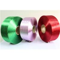 polyester filament yarn fdy Manufactures