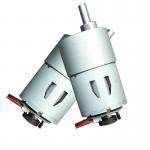 High Precision DC Worm Gear Motor 37mm Diameter With Encoder 3V 6V 12V Robot Manufactures