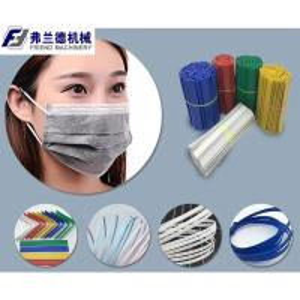 Mask and nose bridge bar production line Manufactures