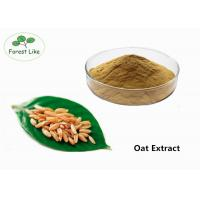 Natural Plant Extract Powder Oat Extract Brown Powder Health-care Food Grade Manufactures
