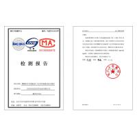 Jinmuyu Electronics Co., Ltd Certifications