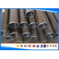 E355 Carbon Honed Hydraulic Cylinder Steel Tube OD 30-450 Mm  WT 2-40 Mm Manufactures