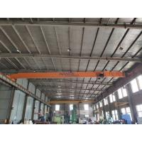 China 2.5 T load capacity electric Single girder overhead cranes travelling crane for light duty on sale