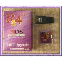 R4itt 3DS game card,3DS Flash Card Manufactures